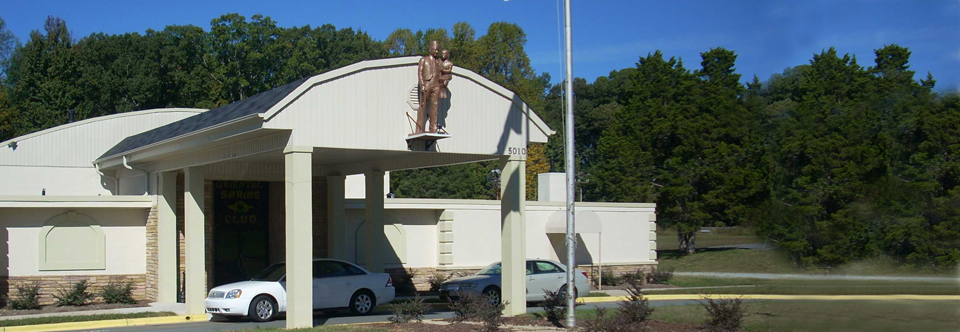 Greensboro Shrine Club